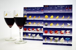 item_201004